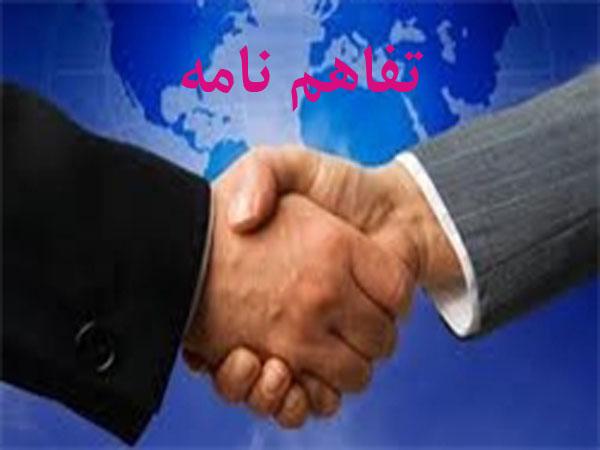 امضای تفاهمنامه احداث نیروگاه سیکل ترکیبی با اشتغالزایی بیش از ۲۰۰ نفر در رفسنجان