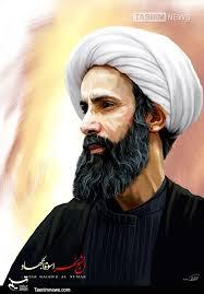 سکوت ننگین و خفت بار مجامع بین المللی و منادیان آزادی در اعدام شیخ نمر