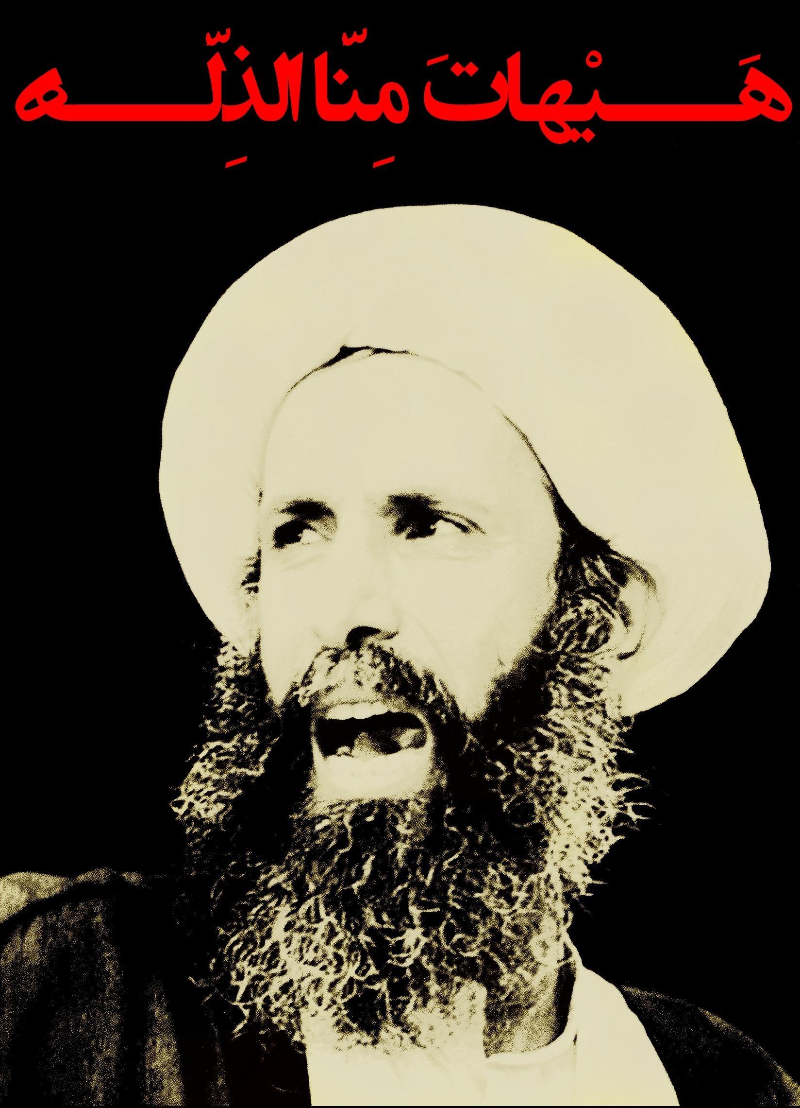این بار شیخ نمر!!!