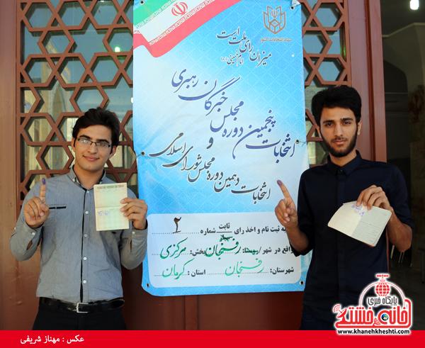 انتخابات مجلس و خبرگان رهبری رفسنجان-خانه خشتی (۲۱)