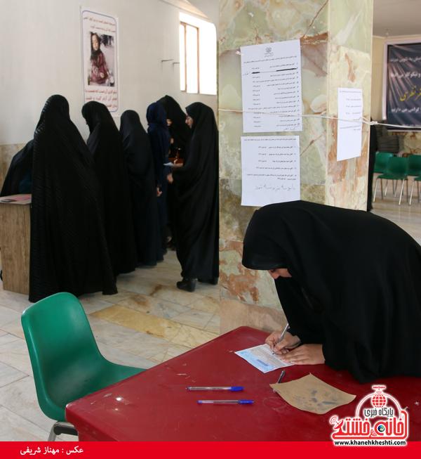 انتخابات مجلس و خبرگان رهبری رفسنجان-خانه خشتی (۲۶)