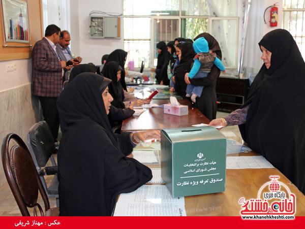 انتخابات مجلس و خبرگان رهبری رفسنجان-خانه خشتی (۲۹)