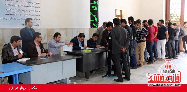 انتخابات مجلس و خبرگان رهبری رفسنجان-خانه خشتی (۳۱)