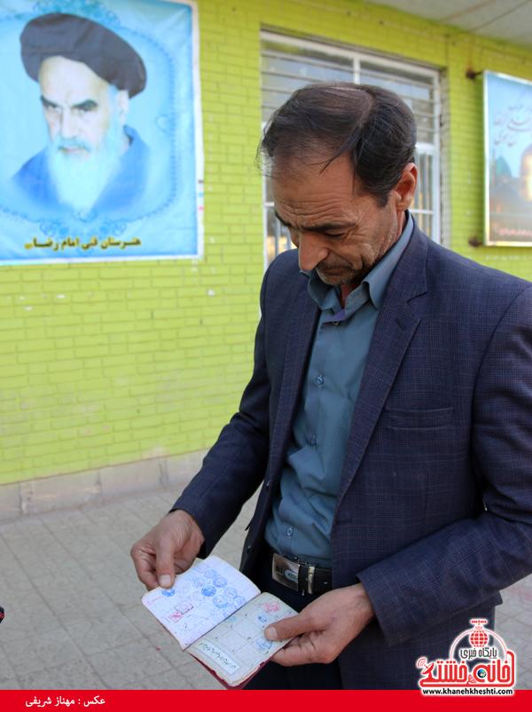 انتخابات مجلس و خبرگان رهبری رفسنجان-خانه خشتی (۳۷)