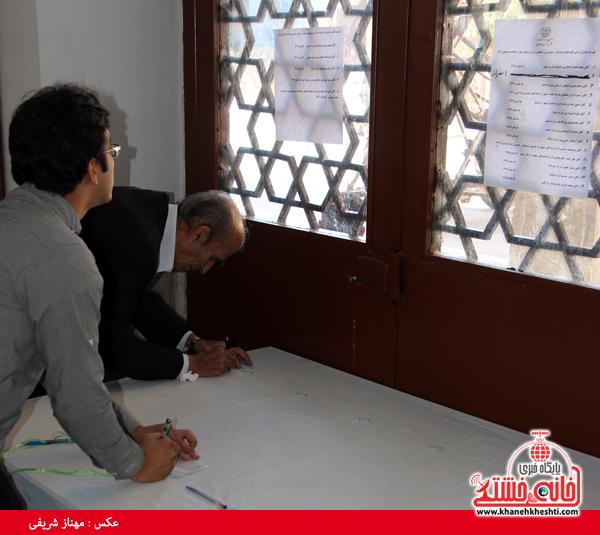 انتخابات مجلس و خبرگان رهبری رفسنجان-خانه خشتی (۴۰)