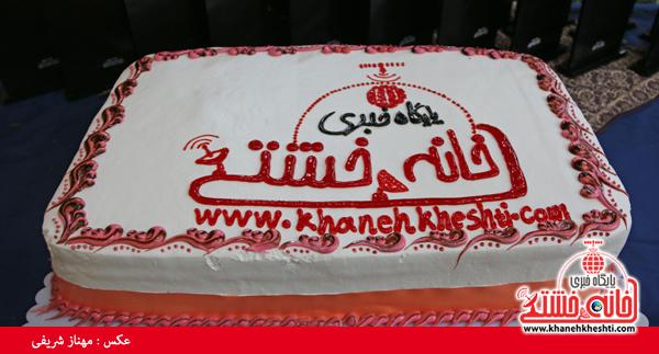 جشن تولد خانه خشتی-رفسنجان (۳۲)