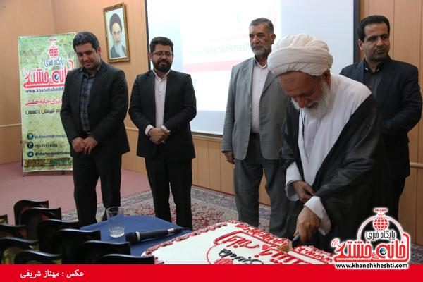 جشن تولد خانه خشتی-رفسنجان (۵۰)