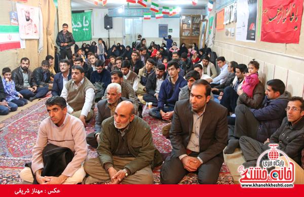 جشن تولد شهید میرافضلی-خانه خشتی (۱۰)