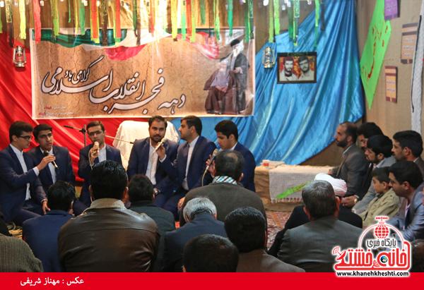 جشن تولد شهید میرافضلی-خانه خشتی (۲)