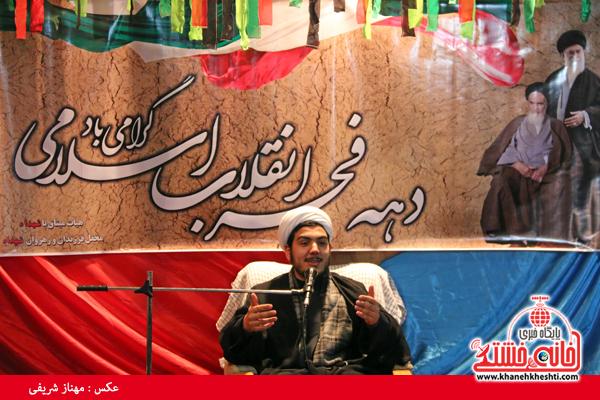 جشن تولد شهید میرافضلی-خانه خشتی (۷)