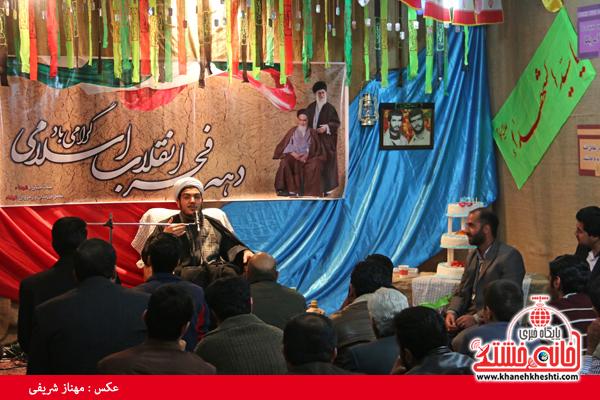 جشن تولد شهید میرافضلی-خانه خشتی (۸)