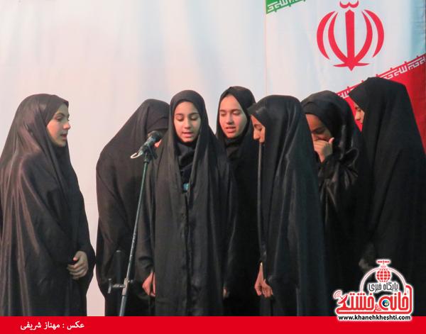 جشن دهه فجر-رفسنجان-خانه خشتی (۱)