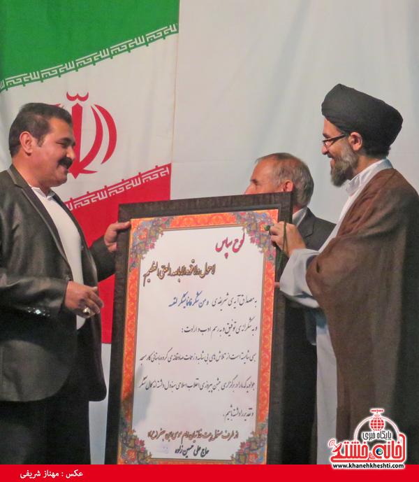 جشن دهه فجر-رفسنجان-خانه خشتی (۱۱)