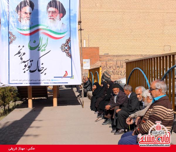 راهپیمایی ۲۲ بهمن ۹۴ رفسنجان -خانه خشتی (۱)
