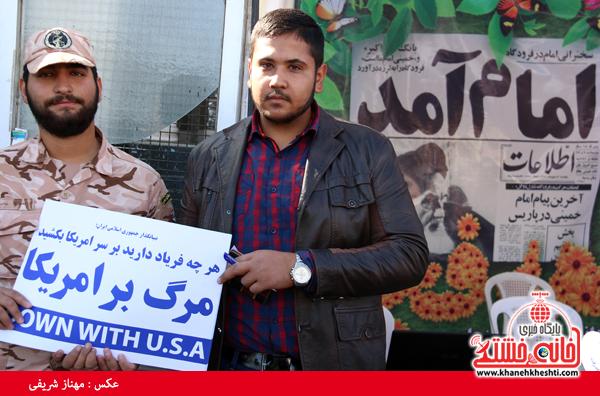 راهپیمایی ۲۲ بهمن ۹۴ رفسنجان -خانه خشتی (۱۲)