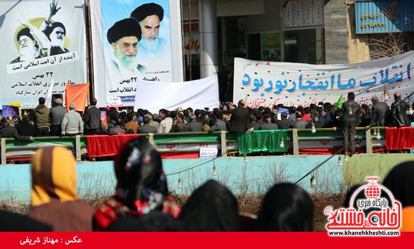 راهپیمایی ۲۲ بهمن ۹۴ رفسنجان -خانه خشتی (۱۳)