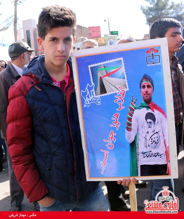 راهپیمایی ۲۲ بهمن ۹۴ رفسنجان -خانه خشتی (۱۵)