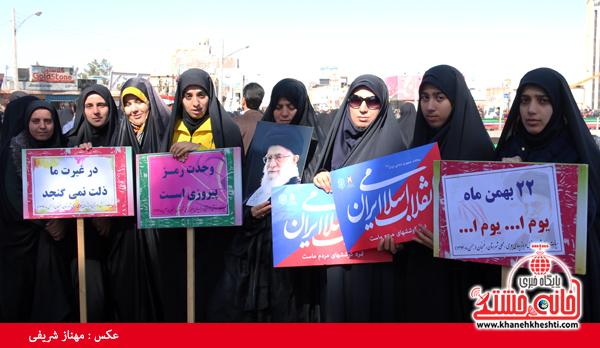راهپیمایی ۲۲ بهمن ۹۴ رفسنجان -خانه خشتی (۱۸)