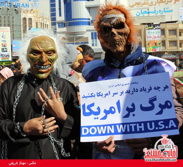 راهپیمایی ۲۲ بهمن ۹۴ رفسنجان -خانه خشتی (۲۰)