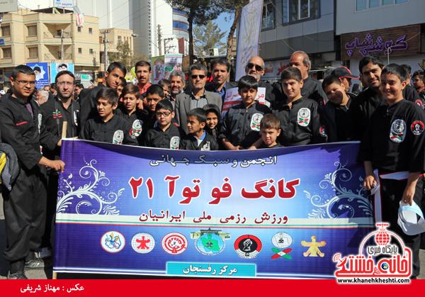 راهپیمایی ۲۲ بهمن ۹۴ رفسنجان -خانه خشتی (۲۲)
