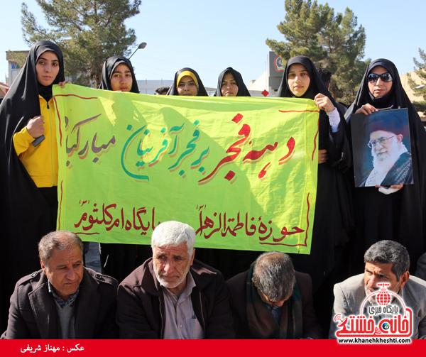 راهپیمایی ۲۲ بهمن ۹۴ رفسنجان -خانه خشتی (۲۳)