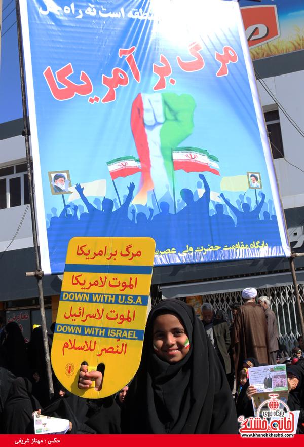 راهپیمایی ۲۲ بهمن ۹۴ رفسنجان -خانه خشتی (۲۴)