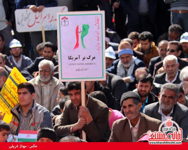 راهپیمایی ۲۲ بهمن ۹۴ رفسنجان -خانه خشتی (۳۰)