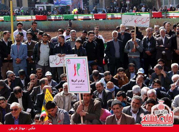 راهپیمایی ۲۲ بهمن ۹۴ رفسنجان -خانه خشتی (۳۲)