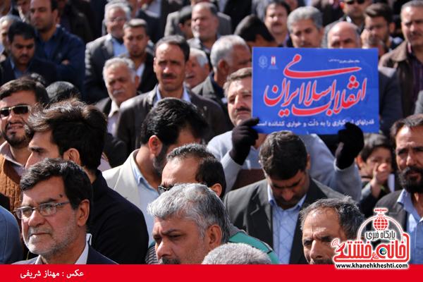 راهپیمایی ۲۲ بهمن ۹۴ رفسنجان -خانه خشتی (۳۳)