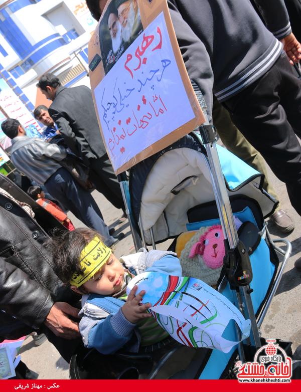 راهپیمایی ۲۲ بهمن ۹۴ رفسنجان -خانه خشتی (۴۱)