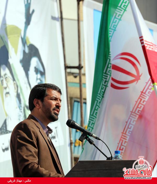 راهپیمایی ۲۲ بهمن ۹۴ رفسنجان -خانه خشتی (۴۴)