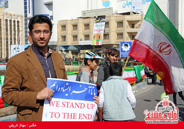 راهپیمایی ۲۲ بهمن ۹۴ رفسنجان -خانه خشتی (۴۶)