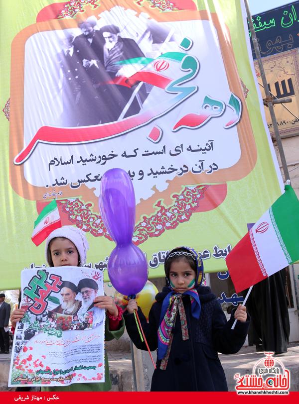 راهپیمایی ۲۲ بهمن ۹۴ رفسنجان -خانه خشتی (۴۷)