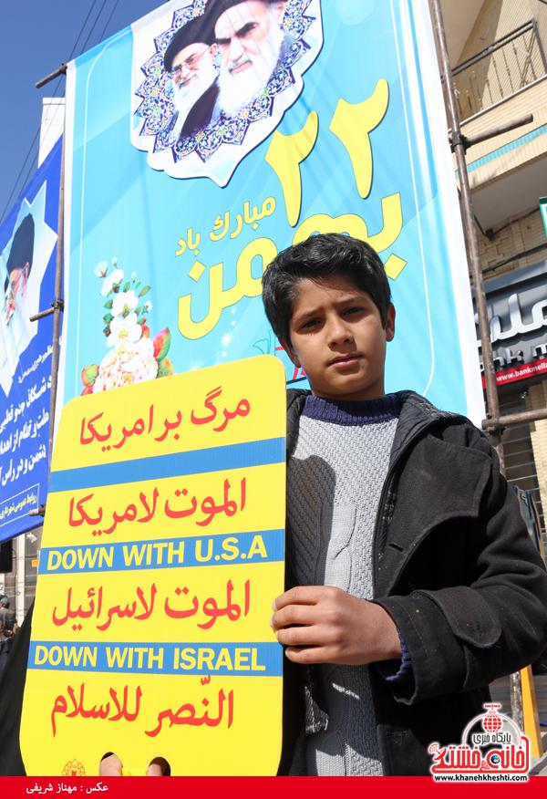راهپیمایی ۲۲ بهمن ۹۴ رفسنجان -خانه خشتی (۴۹)