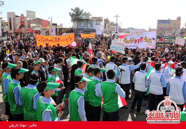 راهپیمایی ۲۲ بهمن ۹۴ رفسنجان -خانه خشتی (۵)