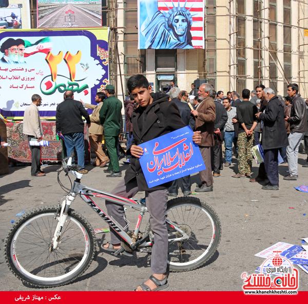 راهپیمایی ۲۲ بهمن ۹۴ رفسنجان -خانه خشتی (۵۲)
