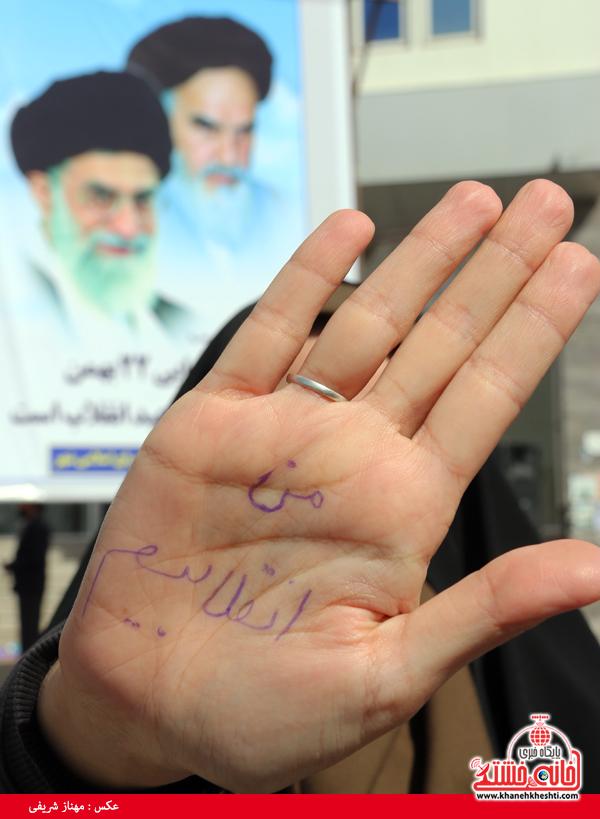 راهپیمایی ۲۲ بهمن ۹۴ رفسنجان -خانه خشتی (۵۳)