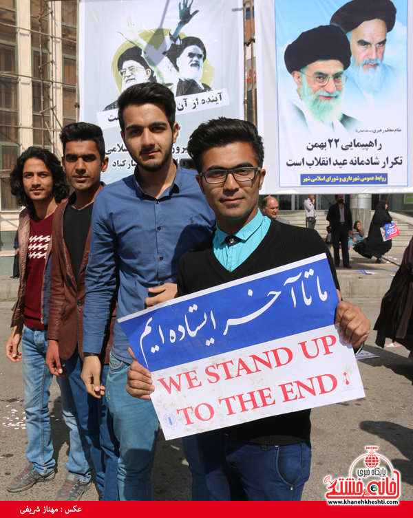 راهپیمایی ۲۲ بهمن ۹۴ رفسنجان -خانه خشتی (۵۴)