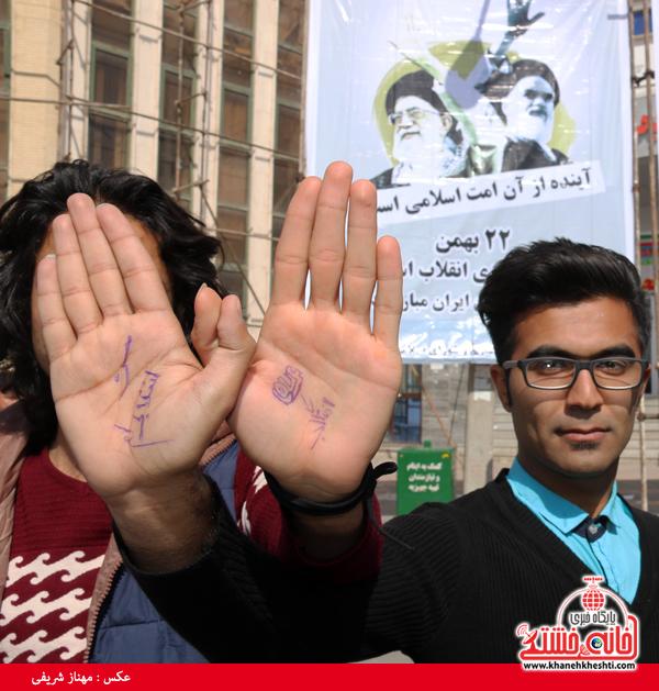 راهپیمایی ۲۲ بهمن ۹۴ رفسنجان -خانه خشتی (۵۵)