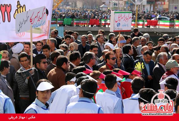 راهپیمایی ۲۲ بهمن ۹۴ رفسنجان -خانه خشتی (۶)