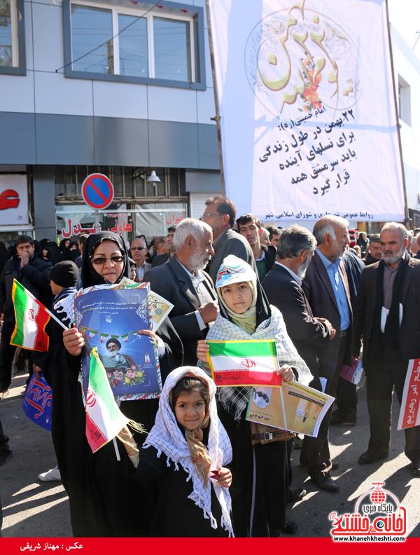 راهپیمایی ۲۲ بهمن ۹۴ رفسنجان -خانه خشتی (۷)
