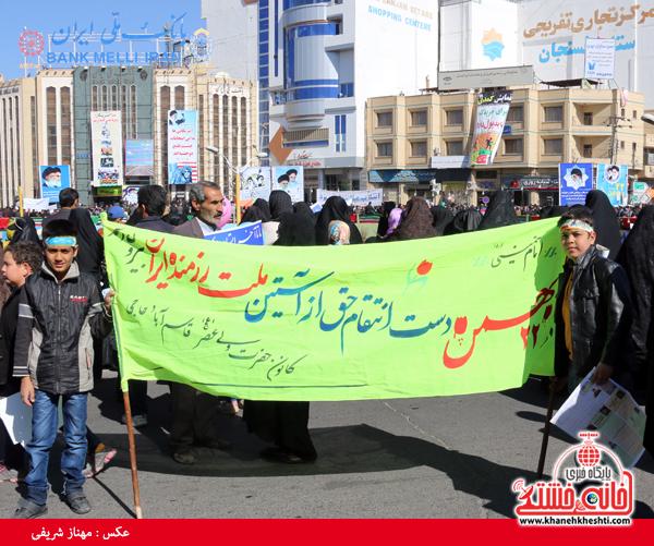 راهپیمایی ۲۲ بهمن ۹۴ رفسنجان -خانه خشتی (۹)