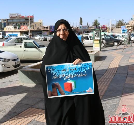 شهروندان رفسنجانی د #نه_به_انگلیس (۱)