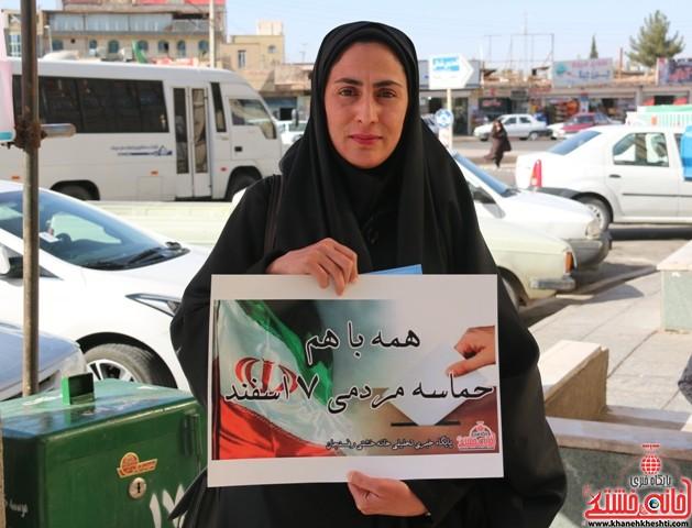 شهروندان رفسنجانی د #نه_به_انگلیس (۲)