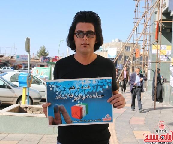 شهروندان رفسنجانی د #نه_به_انگلیس (۳)