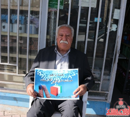 شهروندان رفسنجانی د #نه_به_انگلیس (۵)