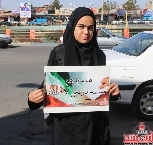 شهروندان رفسنجانی د #نه_به_انگلیس (۷)