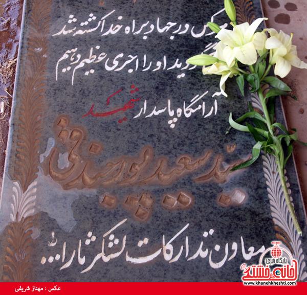 شهید پورجندقی-رفسنجان-خانه خشتی (۶)