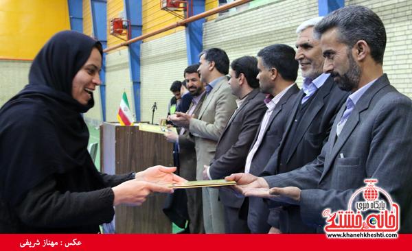 مسابقات ورزشی کارگران رفسنجان-دهه فجر- خانه خشتی (۱۰)