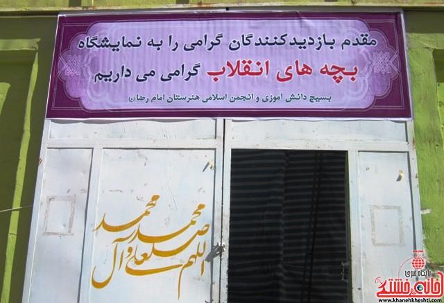 نمایشگاه انقلاب دهه فجر رفسنجان_خانه خشتی (۴۶)